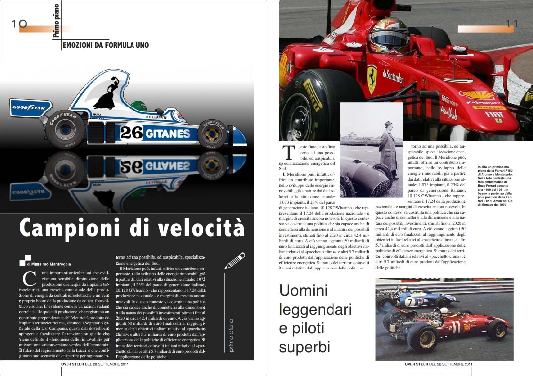layout_oversteer_magazine
