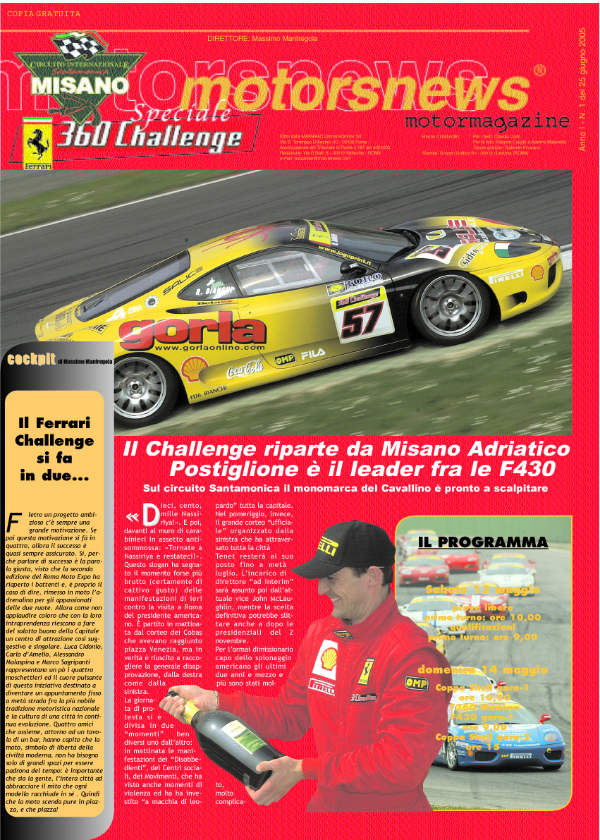 masman_mns_speciale_ferrari_challenge_2005