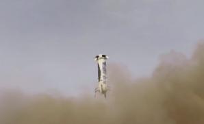 L'atterraggio del razzo Falcon 9